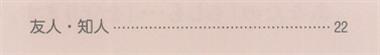 【PDFサンプル】 width=